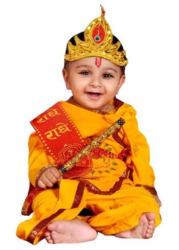 Lord Krishna Dress for Children | KrishnaMall: Hindu